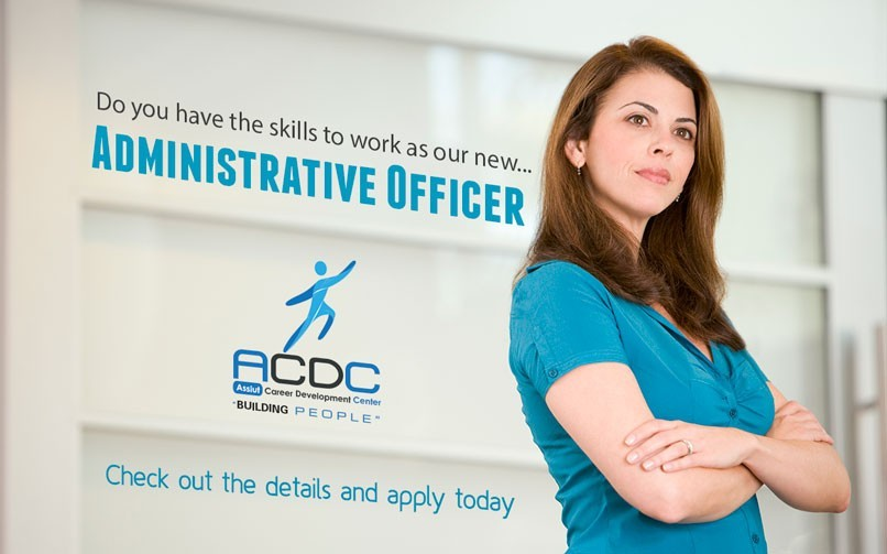 Assiut CDC Administrative Officer at ACDCAssiut
