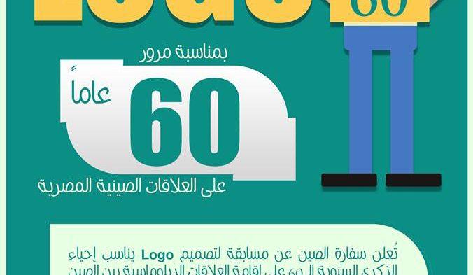 للمصممين المصريين: تحب تكسب 20 ألف جنيه؟